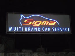 Shop Board Design Images Prohibition Signage Companies In Chennai Shop Signage