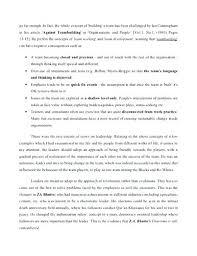 Persuasive Essay Examples College Sample College Essays Essay ...