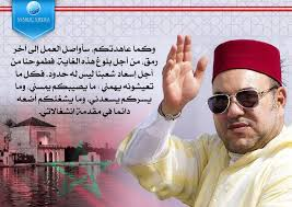 "Résultat de recherche d'images pour ""مدرسة عبد الله الشفشاوني بأولاد افرج"""