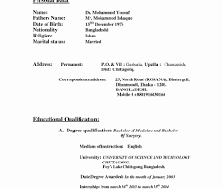 Examples Of Executive Resumes Sap Training Certificate Sample