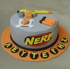 Nerf Cake CakeCentral
