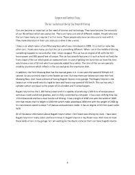 my first car essay co my first car essay