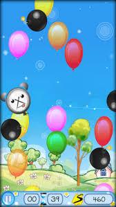 balloony ipad