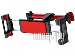 <b>Держатель Baseus Back</b> Seat <b>Car</b> Mount Holder Black-Red SUHZ-91