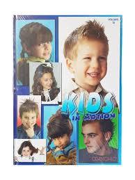 Trend Design Kids In Motion Modellenboek Kopen Nu Bij Kappershandel