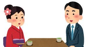 Bridal Agency まんてん|神戸の結婚相談所|IBJパートナーズ - 今日は何の日?