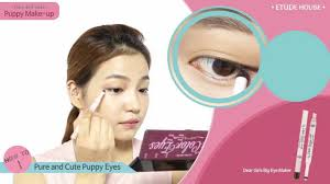 etude sweet caster try both puppy vs cat make up with korea ulzzang ji yoon mi you