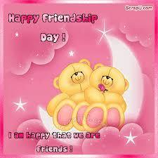 image of friendship day के लिए इमेज परिणाम