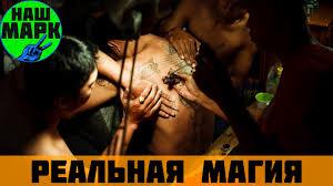 тату сак янт 3 значения эскизы и фото шаманского символа