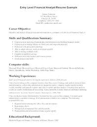 Resume Template For Internship Stunning Resume For An Internship Colbroco