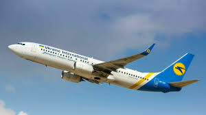 Engine fire led to Ukrainian Boeing 737 crash in Iran ...