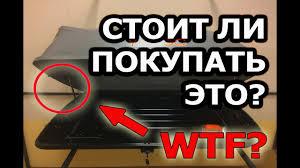 <b>БОКС</b> НА КРЫШУ АВТО ЗА 7200 РУБ! <b>Yuago</b> LITE 250 - YouTube