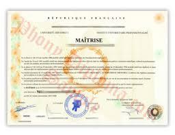 fake diploma samples from com universite grenoble fake diploma sample from