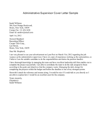 Cover Letter Sample For Supervisor Position Sample Of Cover Letter Administrative Supervisor Cover