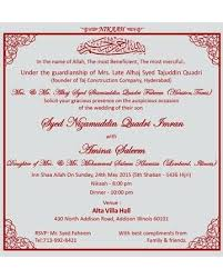 Create Indian Muslim Wedding Invitation Card Online Free Wording