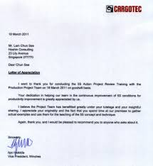 Unsolicited Letter Definition Cover Letter Example