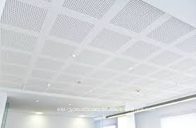 perforated gypsum board acoustic gypsum ceiling panel for soundproof using 600 600 1200mm