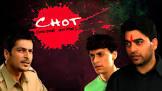 Musical Chot [Aaj Isko, Kal Tereko] Movie