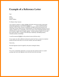 Format For Letter Of Reference 24 Format Of Reference Letter Packaging Clerks 3