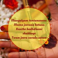 Indian Wedding Quotes Magical Quotes To Express Your Love Indian Inspiration Love Expretionce Mod Off Fotos Love Fotos Indian Telugu