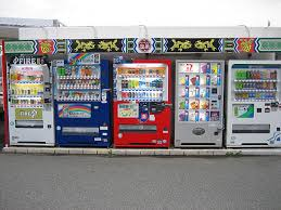 Vending Machine Sizes Stunning FileVending Machine Of Soft Drink And Ice Cream In Japanjpg