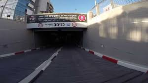 basement parking entrance.  Parking The Largest Underground Parking Lot In Haifa Intended Basement Entrance