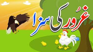 cartoon story for kids in urdu hindi or ki saza cartoon animated short film you