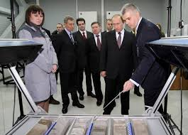 in russia bp sees a second act the new york times vladimir putin second from right russia s prime minister at a tnk bp facility in tyumen tnk bp is a joint venture bp credit pool photo by alexei