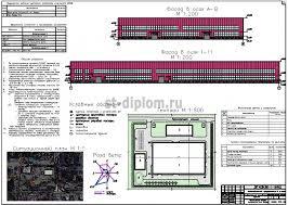 Дипломный проект ПГС Универсальное производственное здание 1 Общие данные ситуационный план генплан фасады
