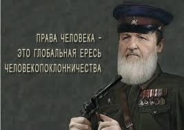 Роль УПЦ МП в Украине является миротворческой, - патриарх РПЦ Кирилл - Цензор.НЕТ 2633