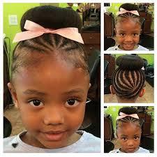 Tiny girl balck cocl