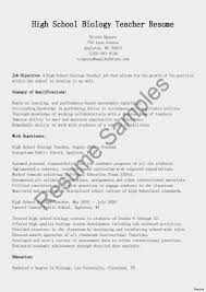 Ideas Collection Remarkable Resume For English Teacher Beautiful