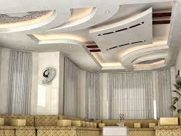 Small Picture Cool Best Modern False ceiling designs for living room interior