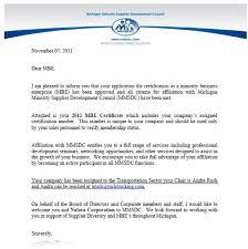 Mmsdc Certificate Jpg Mmsdc Letter Jpg