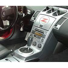 2003 nissan 350z interior. nissan 350z 350 z z33 interior silver aluminum dash trim kit set 2003 nissan 350z interior a