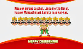 essay on dussehra festival in english  words essay for kids on  book review of