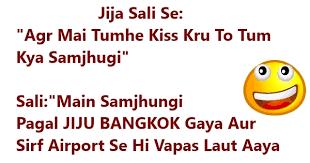 Naughty Wife Quotes Naughty Wife Quotes Fair Naughty Jokes On Saliwife Vs Sali Jokesjija 42