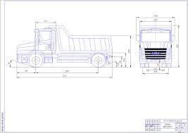 Курсовые проекты по автомобильному транспорту и автомобильному  Проектирование и расчет грузового автомобиля с колесной формулой 4х2 грузоподъемностью 6т и максимальной скоростью