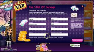 how how msp gift certificate codes