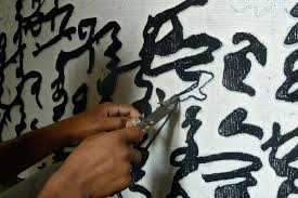 Black on white i tappeti in lana by nanimarquina arredare con stile