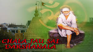 Image result for images of kartis sai devotee