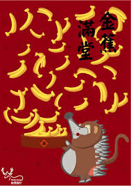 Small Picture Happy chinese new year 2016 GIF on Imgur