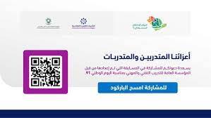 الكليات التقنية العالمية (@ITC_KSA)
