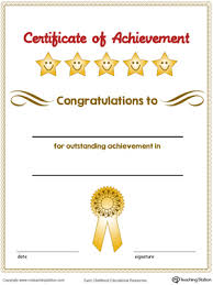 certificates of completion for kids certificate of achievement award in color myteachingstation com