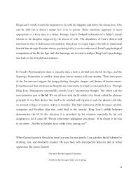 king lear psychoanalytic criticism 8 8 king lear s