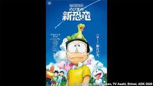 doraemon the ita s new