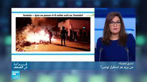 """من يريد هز استقرار تونس؟"""" - قراءة في الصحافة العالمية"""