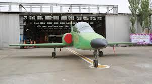 نتيجة بحث الصور عن سلاح الطيران الايراني