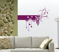 Small Picture Abstract Design Wall Decal Sticker Modern Circles Nature Cool