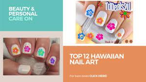 Top 12 Hawaiian Nail Art // Beauty & Personal Care On Amazon - YouTube